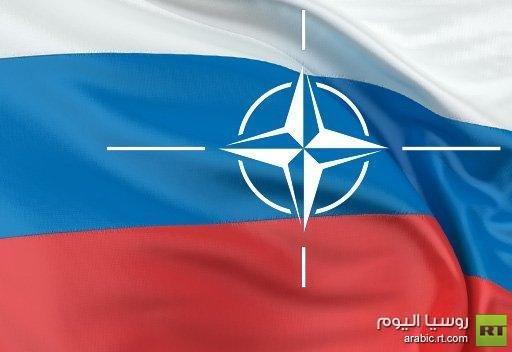 لافروف: نناقش مع الناتو امكانية التعاون في المجال العسكري التقني
