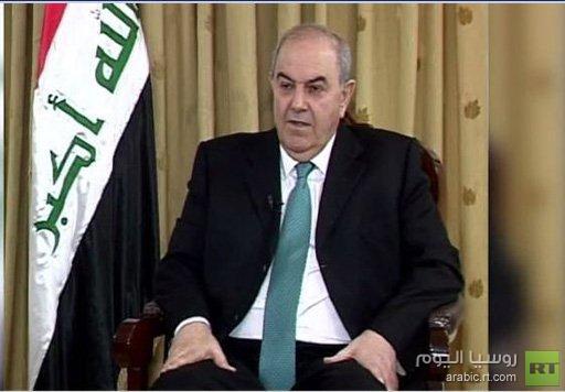 أياد علاوي: الولايات المتحدة ارتكبت أخطاء قاتلة في العراق