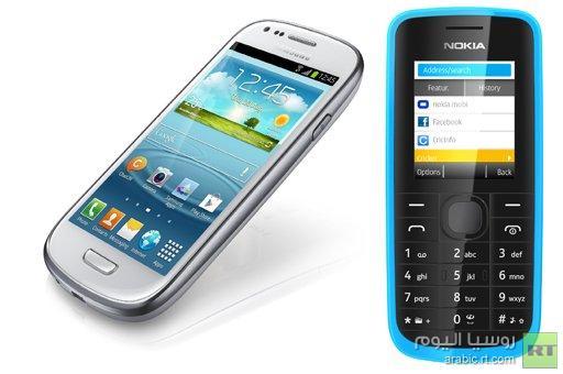 لأول مرة مبيعات الهواتف الذكية فاقت مبيعات الهواتف الخليوية العادية