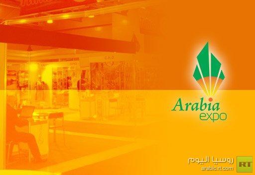 الإمارات العربية والعراق وموريتانيا تشارك لأول مرة في معرض
