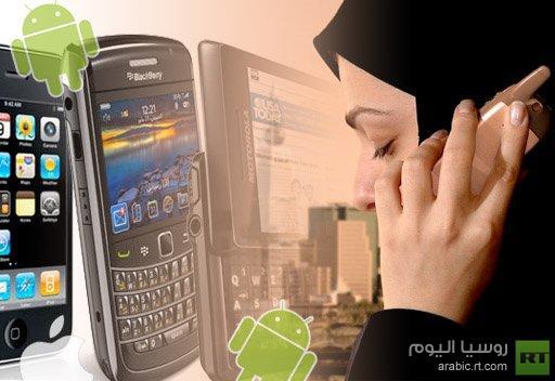 أكثر من 22 مليون جهاز ذكي في المنطقة العربية والآندرويد في المرتبة الأولى