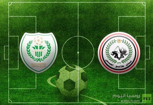 طلائع الجيش يهزم الاتحاد السكندري في الدوري المصري