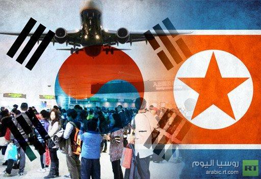 كوريا الشمالية تحذر الاجانب المقيمين في جارتها الجنوبية من امكانية وقوع حرب
