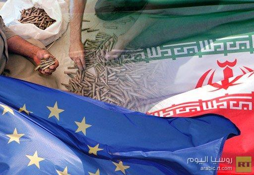 طهران: رفع حظر تصدير الأسلحة إلى سورية سيؤدي إلى زيادة الخطر الإرهابي في أوروبا