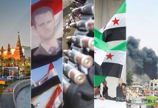 هيئة الأمن الفدرالية: هناك خطر تسلل إرهابيين إلى روسيا نتيجة تدفق مهاجرين على خلفية الأزمة السورية
