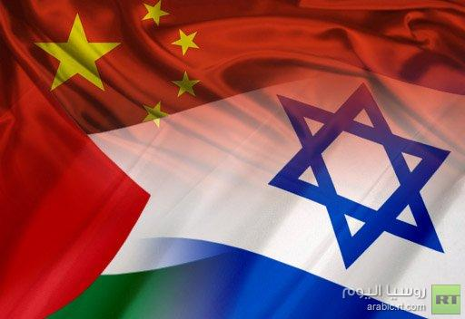 الصين تعلن استعدادها لتهيئة الظروف من أجل عقد لقاء بين عباس ونتانياهو