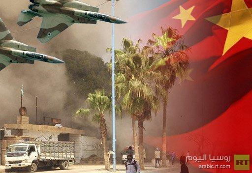 بكين ترفض استخدام القوة ضد سورية وتدعو لضبط النفس واحترام سيادة الدول