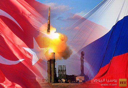 روسيا تعرض على تركيا شراء منظومات للدفاع الجوي