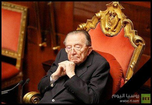 السياسي الايطالي المخضرم جوليو اندريوتي يفارق الحياة عن عمر يناهز 94 عاما