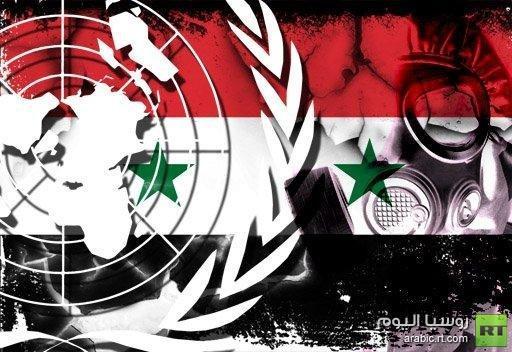 متحدث اممي: محققو الامم المتحدة لم يحصلوا من دمشق حتى الآن على السماح بدخول سورية