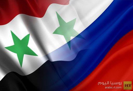الخارجية الروسية: موسكو ابلغت دمشق بنتائج محادثات لافروف وكيري بشأن تسوية الازمة السورية