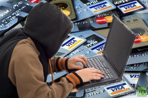 مجموع من الهاكرز تسرق 45 مليون دولار من بنوك في الشرق الاوسط