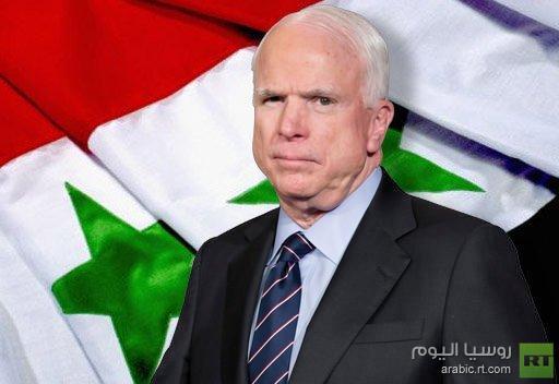 جون ماكين يدعو إلى فرض حظر جوي على سورية وتوريد أسلحة ثقيلة إلى المعارضة السورية