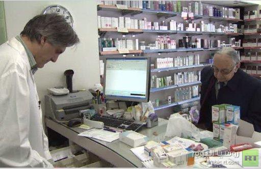 اليونان تواجه نقصا في الأدوية