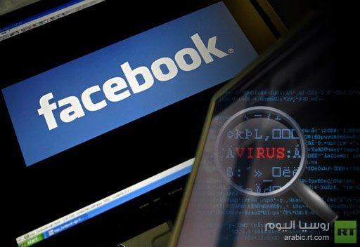 اكتشاف فيروس خطير يهدد مستخدمي موقع