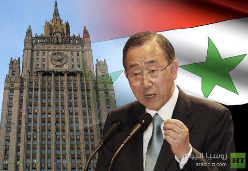 موسكو تأمل في عقد مؤتمر دولي حول سورية في أسرع وقت لاستكمال ما حققه مؤتمر جنيف