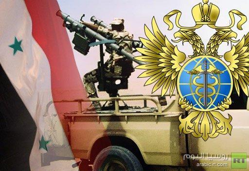 روسيا تراقب استخدام الأسلحة المصدرة إلى سورية