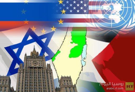 موسكو تدعو إلى عقد اجتماع وزاري للجنة الرباعية حول الشرق الأوسط