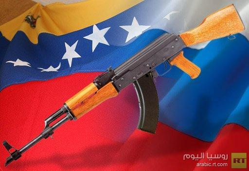 وفاة تشافيز لم تؤثر في التعاون العسكري بين روسيا وفنزويلا