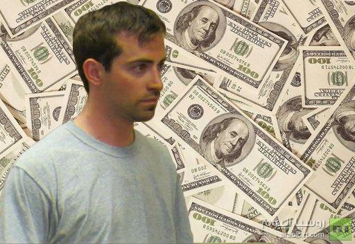 عميل الاستخبارات الأمريكية اقترح دفع مليون دولار سنويا لقاء التجسس