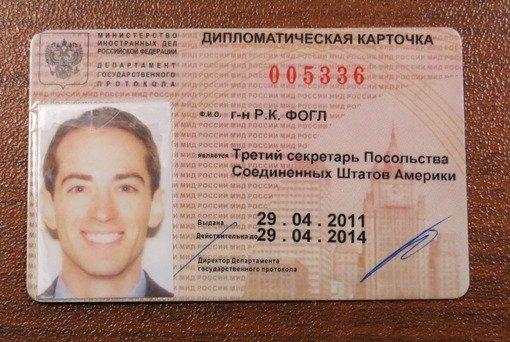 موسكو: وجود عميل