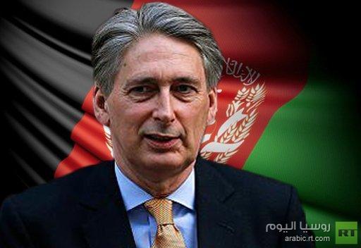 القوات البريطانية ستنهي انسحابها من أفغانستان في العام 2015