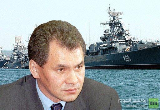 وزير الدفاع الروسي يطرح مهمة تسريع إنشاء القاعدة البحرية في ميناء نوفوروسيسك