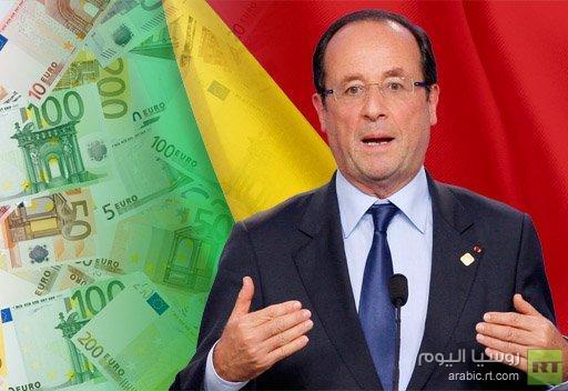 المشاركون في مؤتمر المانحين يقررون مساعدة مالي بحوالي 3 مليارات يورو