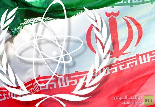 روسيا تقيم إيجابيا استعداد إيران لاختتام العمل على حل الخلافات بشأن البرنامج النووي الإيراني