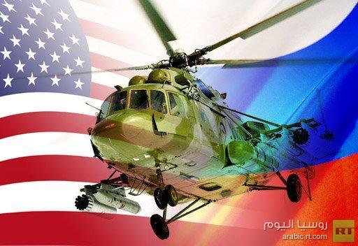 الولايات المتحدة يمكن أن تشتري من روسيا دفعة إضافية من المروحيات لأفغانستان