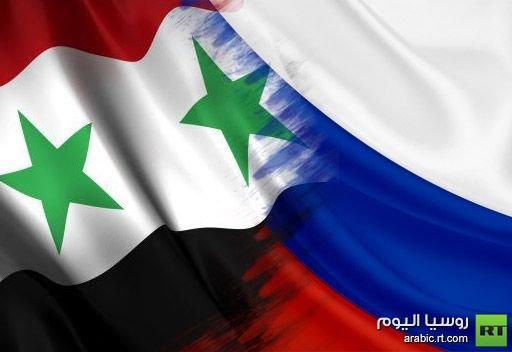 موسكو تؤكد أنها تنفذ التزاماتها المتعلقة بتوريد أسلحة دفاعية الى سورية