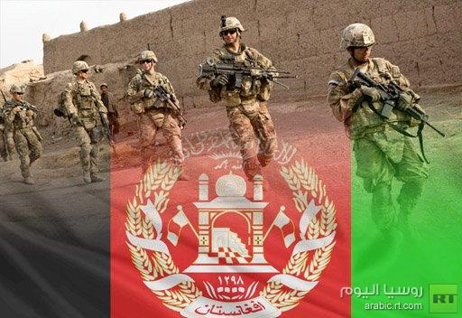 لافروف: يجب على الأسرة الدولية اتخاذ خطوات منسقة في مرحلة التحضير للانسحاب من أفغانستان