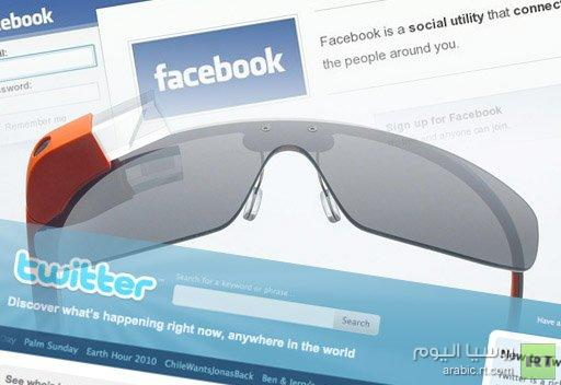 تطبيقات من تويتر وفيسبوك للاستخدام مع