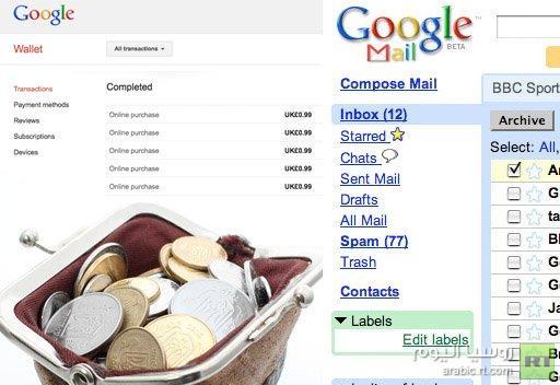 خدمة الحوالات المالية من بريد غوغل