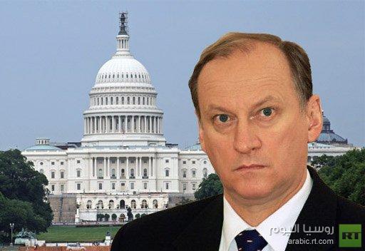 سكرتير مجلس الامن القومي الروسي في واشنطن لتسليم رسالة بوتين لأوباما