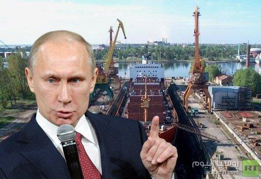 بوتين ينتقد التأخر في انتاج السفن والغواصات الحربية المخصصة للاسطول الروسي