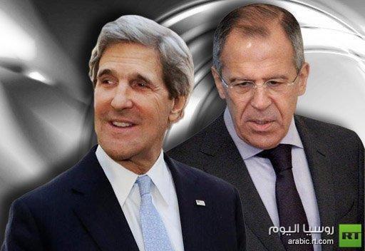 لافروف يناقش مع كيري مسائل التحضير للمؤتمر حول سورية