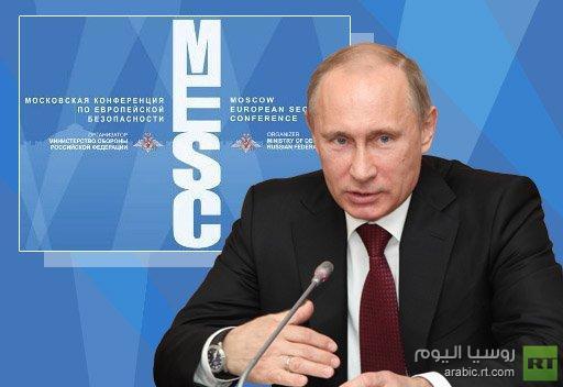 بوتين: من المهم جدا تركيز الجهود على ضمان أمن متكافئ للمنطقة الأوروأطلسية