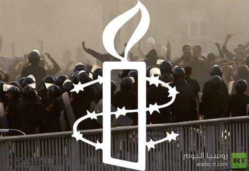 العفو الدولية تنتقد أوضاع حقوق الانسان في دول الخليج وشمال افريقيا وأمريكا