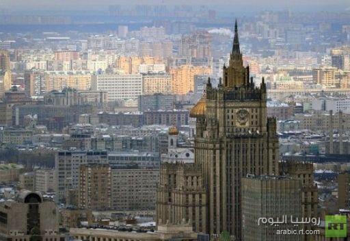 الخارجية الروسية تنتقد تعامل الولايات المتحدة مع المسلمين الأمريكيين