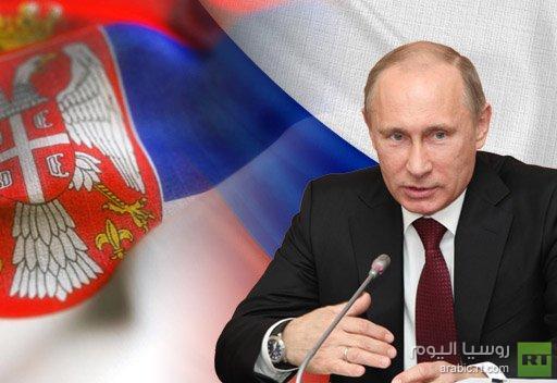 بوتين: نساند صربيا في مفاوضاتها بشأن اقليم كوسوفو