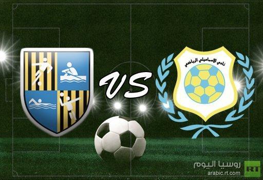 نادي المقاولون العرب يقفز الى المركز الخامس على حساب الدراويش