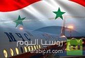 وزارة الطوارئ الروسية ترسل طائرتين بمساعدات إنسانية إلى سورية