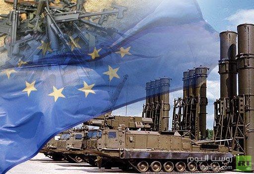 روسيا تأسف لرفع الحظر عن تسليح المعارضة السورية وتلتزم بتوريد