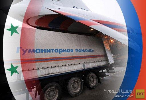 الخارجية الروسية: موسكو ستواصل تقديم الدعم لكل من يقرر مغادرة سورية من أبناء روسيا
