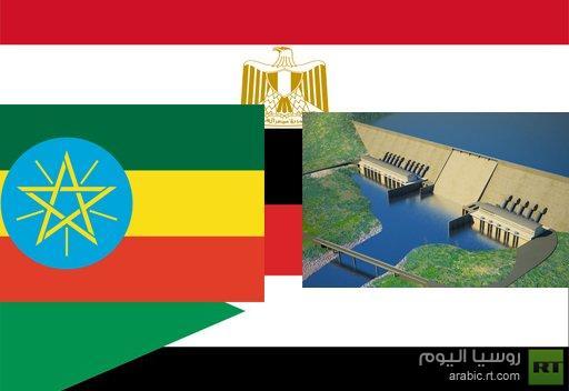 هل تتجه أزمة سد النهضة في إثيوبيا إلى التدويل؟