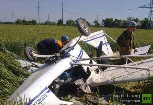 مصرع طيار في تحطم طائرة مدنية خفيفة في مقاطعة روستوف الروسية
