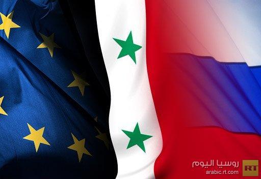 الوضع في سورية يتصدر أجندة قمة