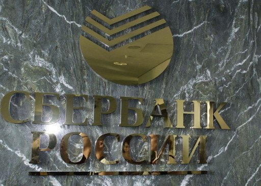 موسكو .. لص يسطو على مصرف ويسرق قرابة مليون دولار