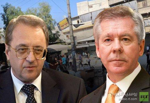 غاتيلوف وبوغدانوف يمثلان روسيا في اللقاء الثلاثي بشأن سورية في جنيف